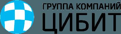 Группа компаний ЦИБИТ
